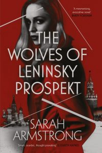 Book cover: The Wolves of Leninsky Prospekt
