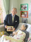 102-year-old witness of Hiroshima with Dr Nanao Kamada, the director of the Nozomien nursing home for atomic bomb survivors in Hiroshima