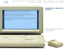 The Experimental Democracy Console