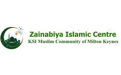 Logo of the Islamic Centre, Milton Keynes